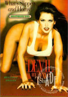 Devil in A Wet T Shirt Porn Movie