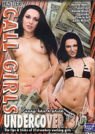 Call Girls Undercover #3 Porn Movie