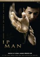 IP Man: Collectors Edition Movie