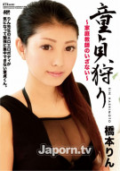 Kirari 06: Rin Hashimoto Porn Movie