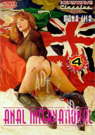 Anal International Porn Movie