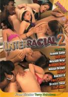 Lesbian Ass Worship: Interracial 2 Porn Movie