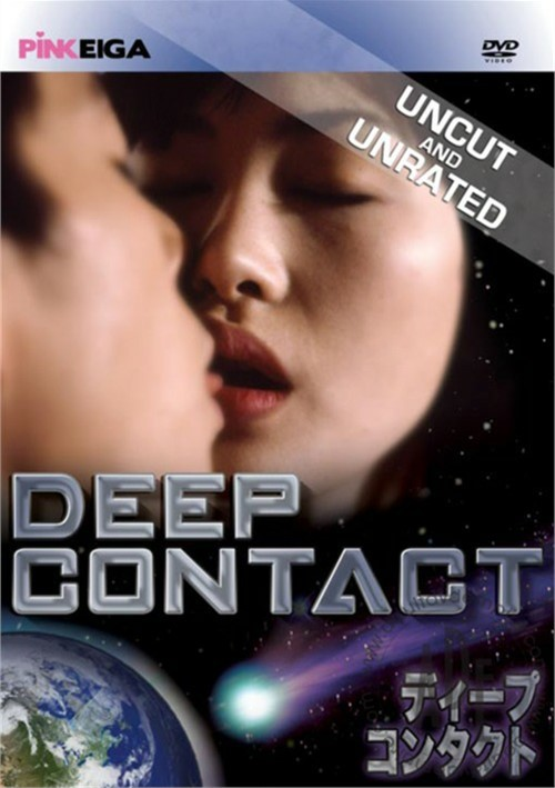 Upload this Deep feature girl interracial movie