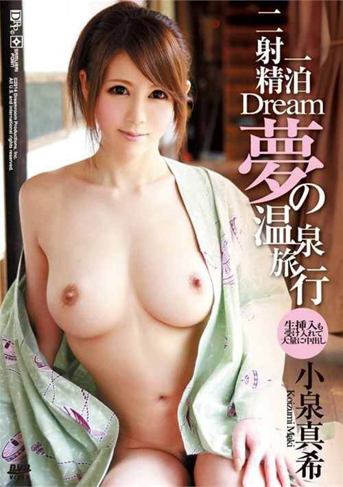 porn movie asian Samurai