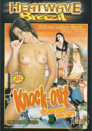 Knock-Out Porn Movie
