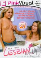 Her First Lesbian Sex Vol. 21 Porn Movie