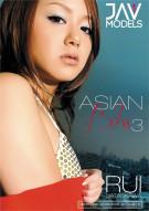 Asian Bliss 3 Porn Movie