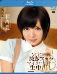 Catcheye 6 Blu-ray Movie