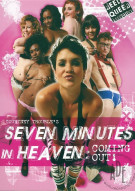 Seven Minutes In Heaven: Coming Out! Porn Video