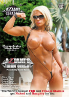 Aziani's Iron Girls Porn Video