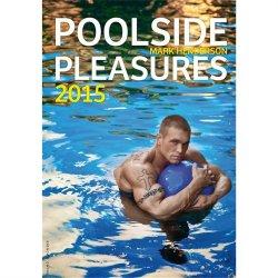 Poolside Pleasures 2015 Calendar Sex Toy