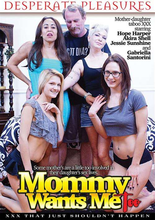 Mommy Wants Me Too (2015)