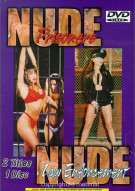 Nude Series: Nude Prisoners / Nude Law Enment Porn Movie