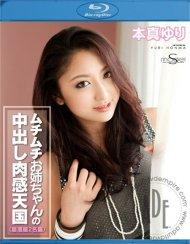 Super Model 87: Yuri Honma Blu-ray Porn Movie