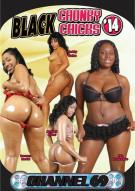 Black Chunky Chicks #14 Porn Movie