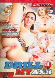 Drill My Ass #1 Porn Video