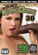 Black Kong Dong 30 Porn Movie