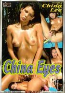 China Eyes Porn Movie