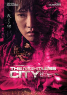 Nightless City, The Movie