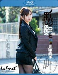 La Foret Girl Vol. 15: Haruna Kawase Porn Movie