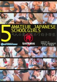 5 Amateur Japanese School Girls Movie