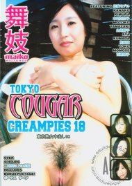 Tokyo Cougar Creampies 18 Porn Video