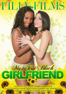 My First Black Girlfriend Porn Video