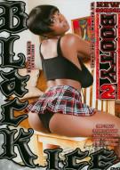 New School Booty 2 Porn Movie