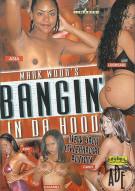 Bangin' In Da Hood Porn Video