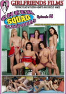 Cheer Squadovers Episode 16 Porn Video