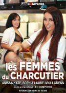 Butcher's Women, The (French) Porn Video