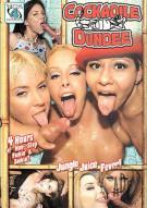 Cockadile Dundee Porn Movie