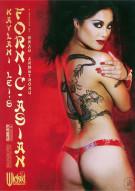 Kaylani Leis Fornic-Asian Porn Movie