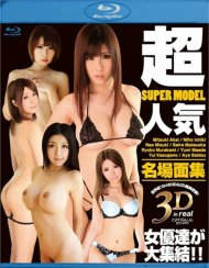 Catwalk Poison 30: Super Model In Real 3D Blu-ray porn movie from Amorz.