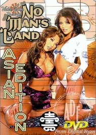 No Mans Land Asian Edition Movie