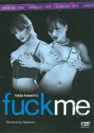 Katja Kassins Fuck Me Porn Movie