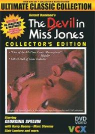 Devil in Miss Jones, The / Debbie Does Dallas 2-Pack Movie