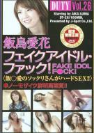 Duty Vol.26: Fake Idol Fock! Porn Video