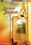 Jesses Juice Porn Movie