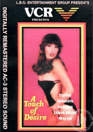 Touch of Desire, A Porn Movie