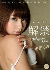 Catwalk Poison 136: Mizuki Risa Movie