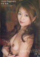Kamikaze Girls Vol. 92: Akemi Sugawara Porn Movie