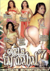 Girls of the Taj Mahal #7 Boxcover