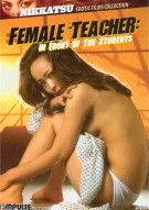 Female Teacher: In Front Of The Students Movie