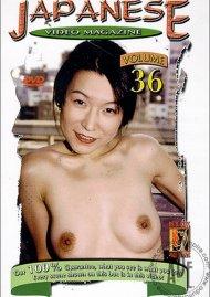 Japanese Video Magazine No. 36 Porn Video