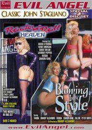Blowin In Style/ Rock N Roll Heaven Porn Movie