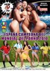Espana Campeona del Mundial del Porno 2010 Boxcover