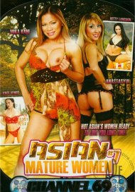 Asian Mature Women 7 Porn Movie