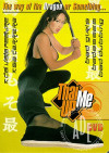 Thai Me Up Boxcover