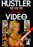 Hustler XXX Video #4 Porn Video